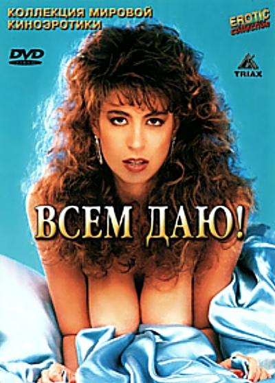 eroticheskie-filmi-katalog-onlayn