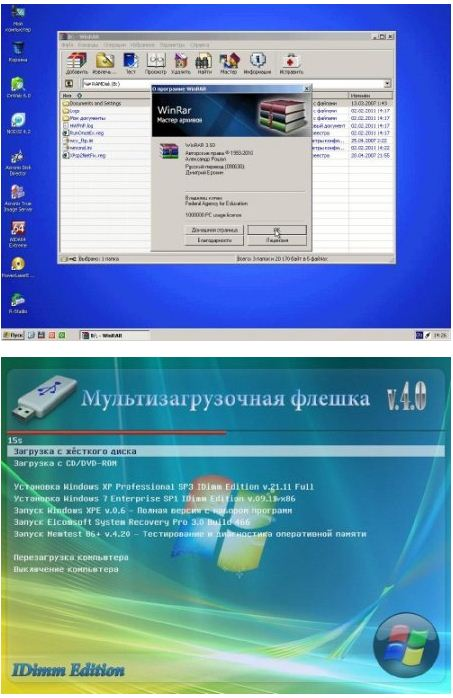 Как сделать мультизагрузочный диск из мультизагрузочной флешки