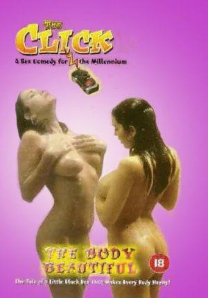 seksualnie-filmi-dlya-dvoih