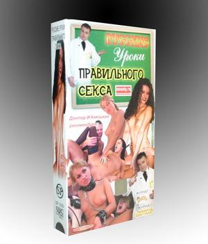 seksualniy-uchebnik-video